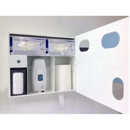 Dispenser pentru perete