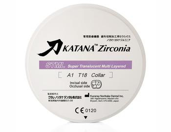 Disc zirconiu Katana STML 14mm