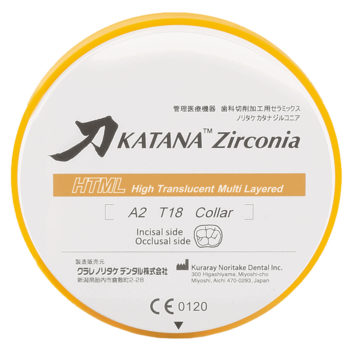 Disc zirconiu Katana HTML 14mm